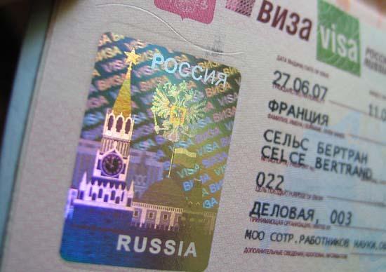 Russian Visa Russian 79